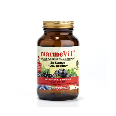 MARMEVIT SLEEP & STRESS MELATONINE/VALERIAN 262gr /26 DOSES / VEGAN STRAWBERRY.BLACK CURRANT.APPLE.RASPBERRY