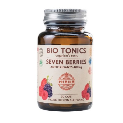 SEVEN BERRIES EXTRACTS