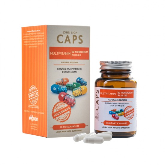 MULTIVITAMIN 32 plus Q10 ΕΝΕΡΓΕΙΑ